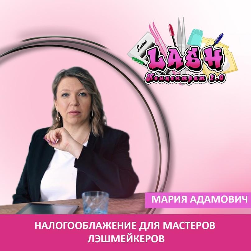 Как продать на 700 000 рублей с бюджетом в 64 000 рублей с помощью таргета instagram, изображение №14