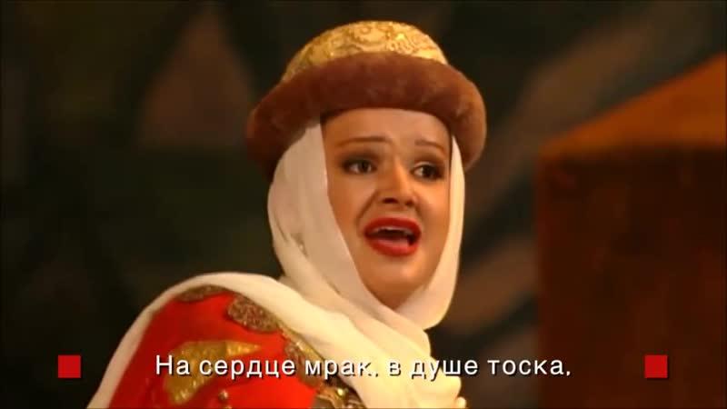 1 действие 2 картина У Ярославны