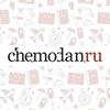 Chemodan.ru - магазин дорожных аксессуаров