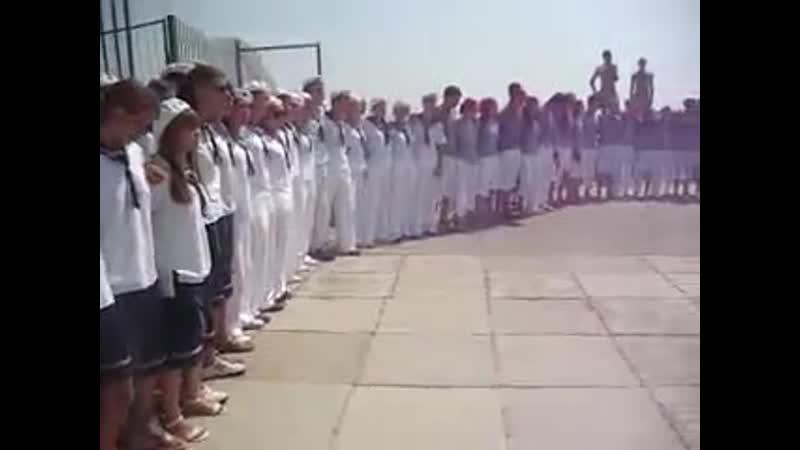 Песня морских отрядов Артек