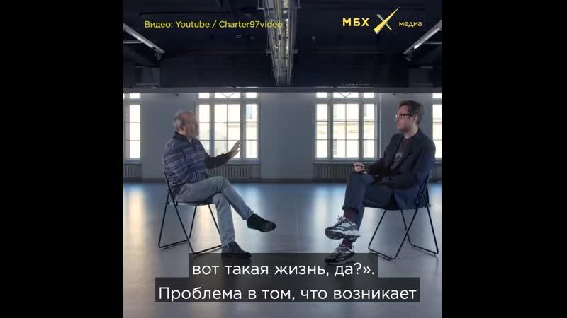Виктор Шендерович о самоцензуре
