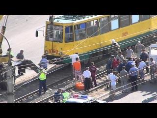смерть под трамваем