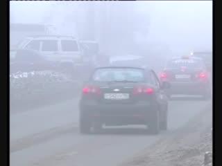 Город накрыл густой туман