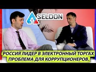 Интервью с Илиёй Димитровым    Президент Seldon  