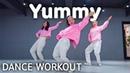 [Dance Workout] Justin Bieber - Yummy | MYLEE Cardio Dance Workout, Dance Fitness