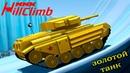 МАШИНКИ MMX HILL CLIMB 17 в стиле ХОТ ВИЛС ГОНКИ монстр траки как мультики про машинки для детей