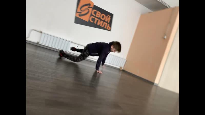 Dance school Svoi style Coach Khalipov Yura Student Stepa
