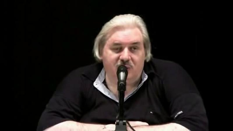 Николай Левашов Я в Бога не верю 2010 год