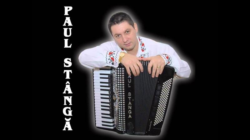 Paul Stanga - Hora lui Bebe Serban