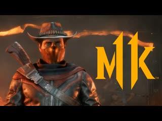 Mortal Kombat 11  сюжетный трейлер