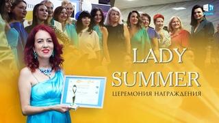 Всё зависит от каждого из нас   АЛЛАТРА ТВ на церемонии награждения LADY SUMMER 2020