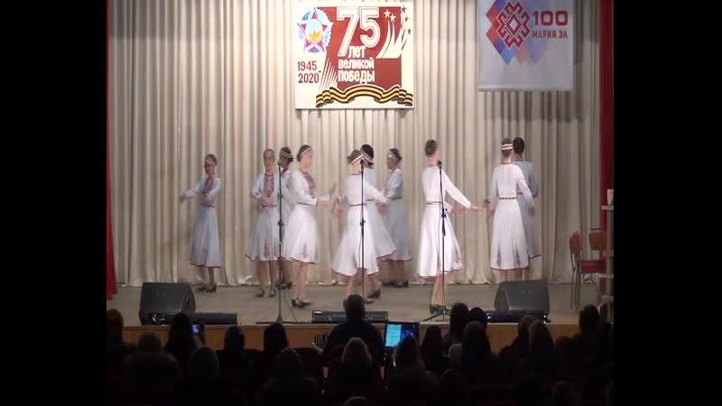 Танец Марийская круговая 13 12 2019г