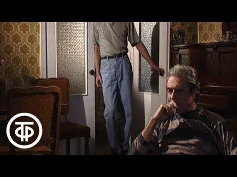 Мелочи жизни Серия 51 Мотив преступления 1995