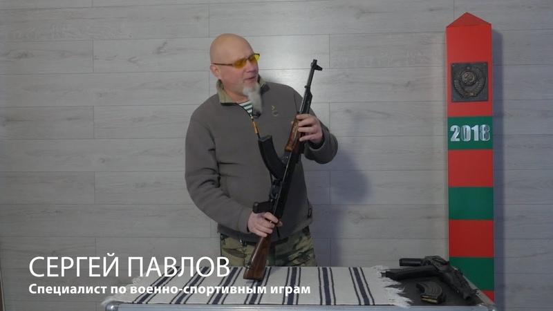 Скоростная разборка Автомата Калашникова АКМ подробное описание метода С Павлова