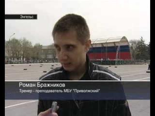 Кубок Покровска Сюжет Панорама Новостей Энгельс