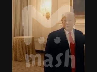 Трамп устроил званый ужин с фастфудом в Белом Доме