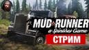 Spintires MudRunner вперед по бездорожью