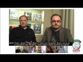 Интервью с Кевином Файги для конкурса Done in 60 seconds. Русские субтитры.