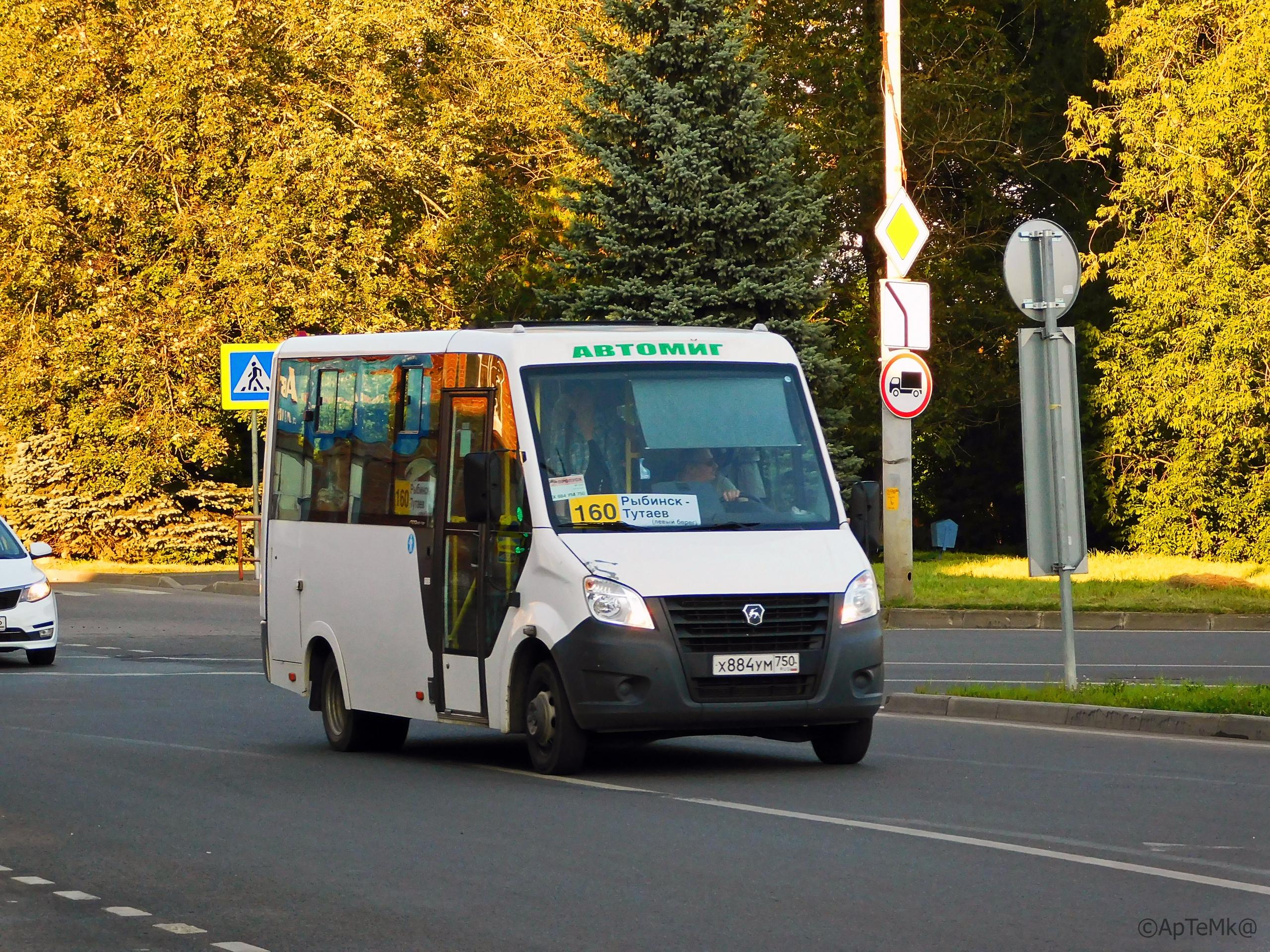 Автобус №160