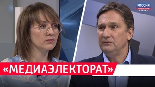 Во Владикавказе состоялся молодежный семинар «МедиаЭлекторат»