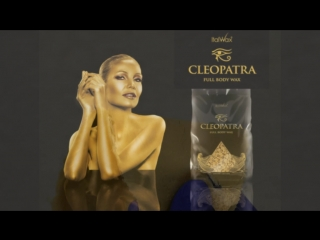 Italwax. cleopatra.