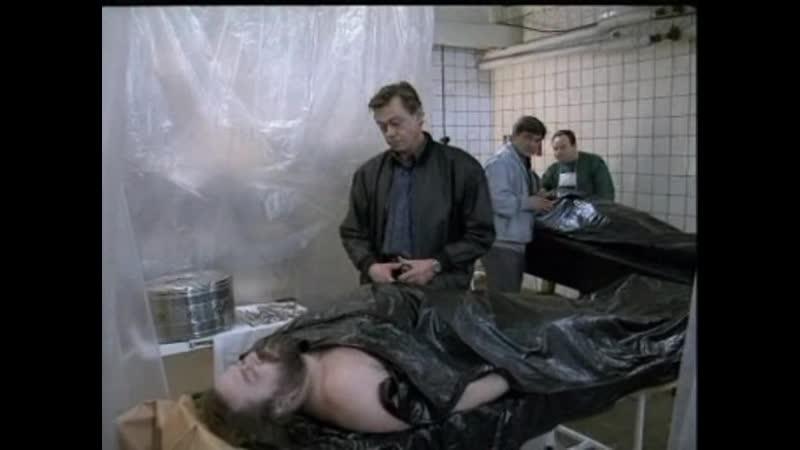 Досье детектива Дубровского серия 15