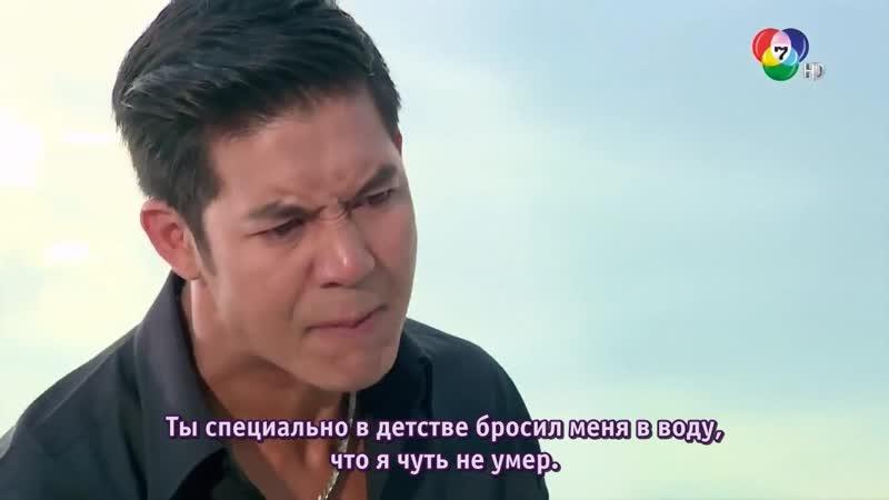 มรสุมสวาท - Буря страсти 15 серия