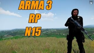 Arma 3 RP №15: Семья DeadLock и Семья Bloods вместе (Rimas RP)