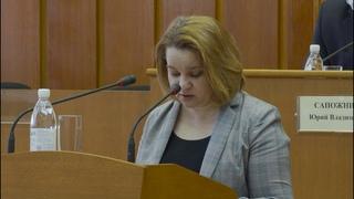 Депутаты Гордумы поддержали увеличение бюджета Вологды для строительства инфраструктурных объектов