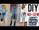 DIY How To Make a Denim Pencil Skirt NO SEW by Orly Shani