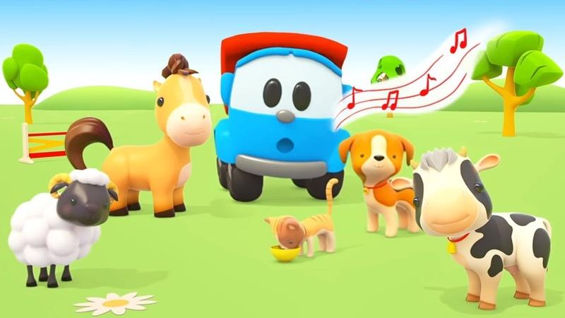 Singen mit Leo dem Lastwagen Farmtiere Kinderlied zum Mitsingen