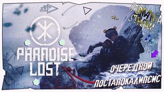 Рай нацистов - Paradise Lost►►►Game 2021►Обзор на русском►Первый взгляд►STREAM