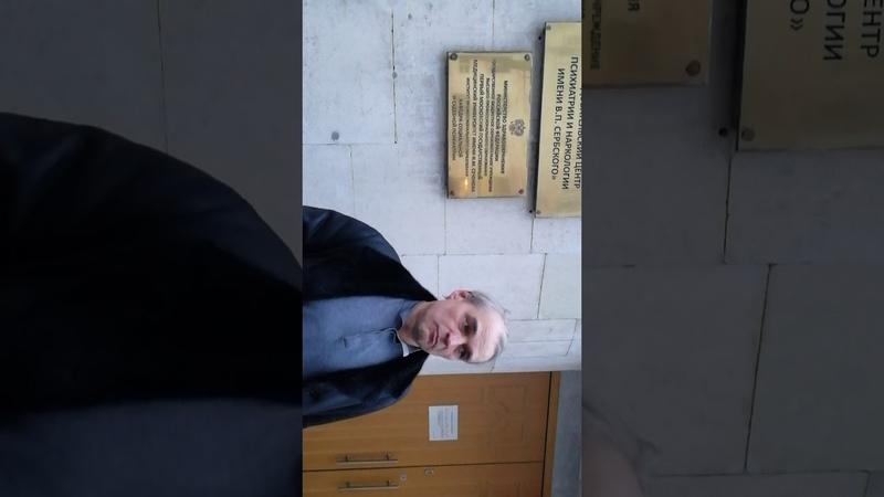 В В Борисов председатель СНД Моссовета вызволяет гражданина СССР из психушки