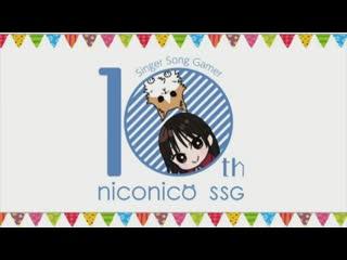 Imai Asami SSG 10th Anniversary Event - Full Event