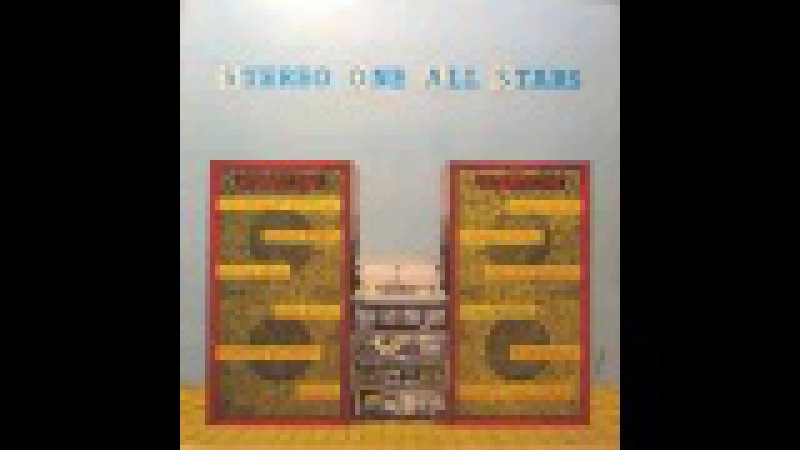 Various Stereo One All Stars Stereo One LP 1988