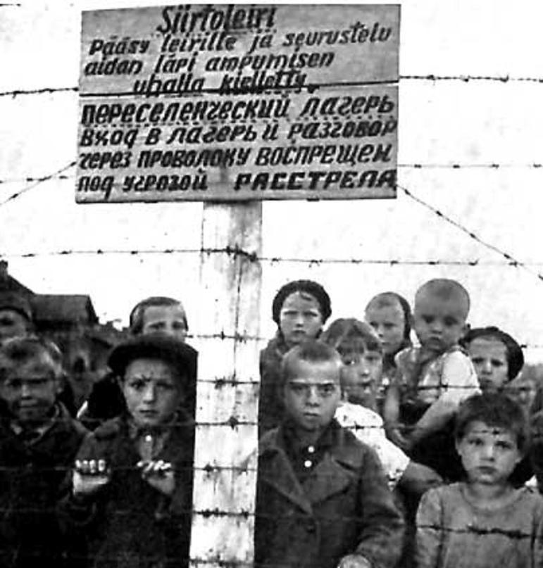 «Ухо Мацквы» и детский концлагерь., изображение №3