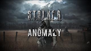 ANOMALY  (Сборка аддонов)⭕ Интерактивный .