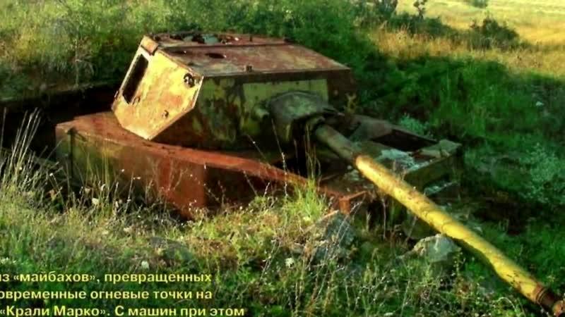 Diodand Уникальный Т 34 С Башней От Т 62