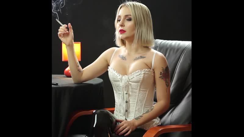 Sensual German Smoking Wench