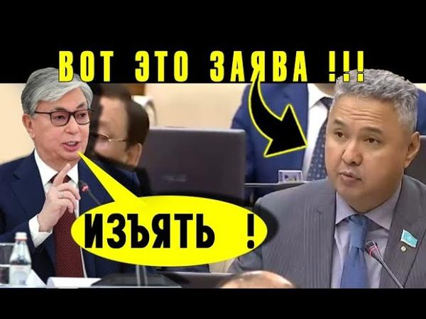 Теперь Токаев будет решать ⚡⚡⚡ Пoимeли Казахстан Перуашев сообщил о громком разоблачении Акорда