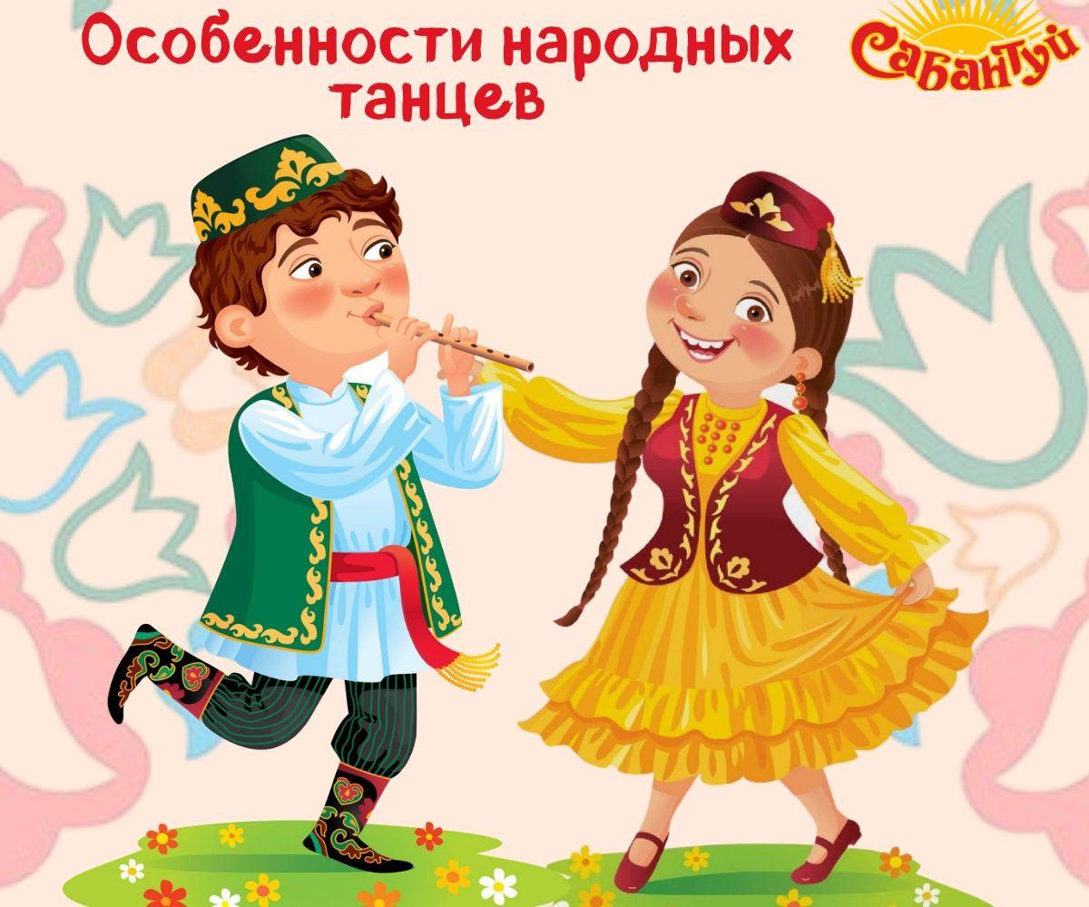 стихи татарский танец собака стала