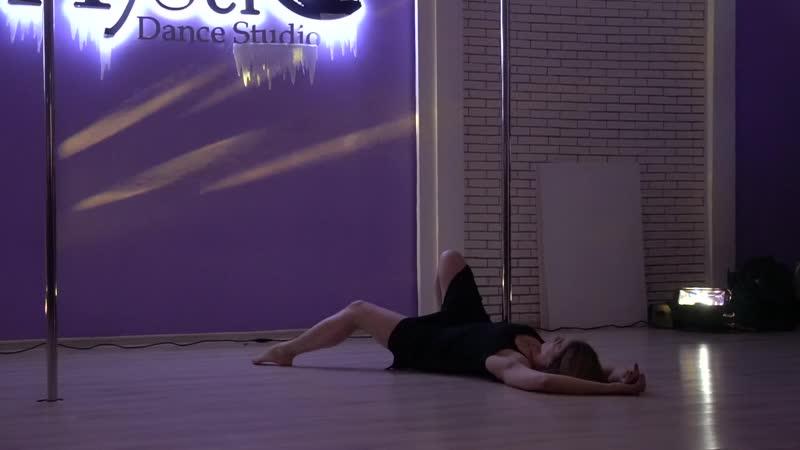 Pole Dance Poleography Хореография у пилона Tanya Feel