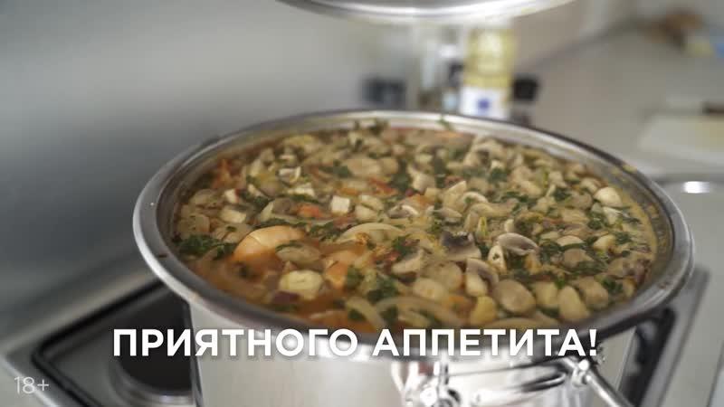 Рецепт от Константина Ивлева Похмельный том ям