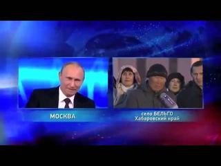 Путин А зачем вам машина, если нет дороги?