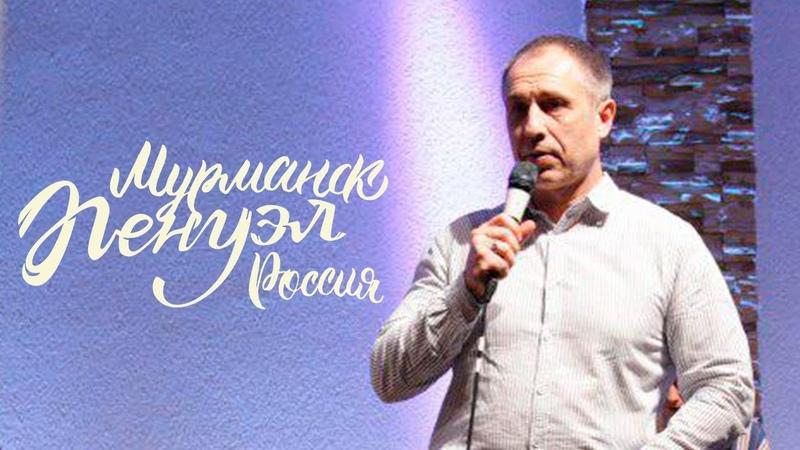 Сергей Маринин («Пенуэл», Мурманск) 10.11.18
