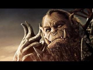 Варкрафт (Warcraft)   Все Вырезанные Сцены Фильма на Русском !