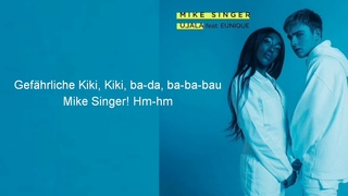 MIKE SINGER - ULALA FT. EUNIQUE ( lyrics )