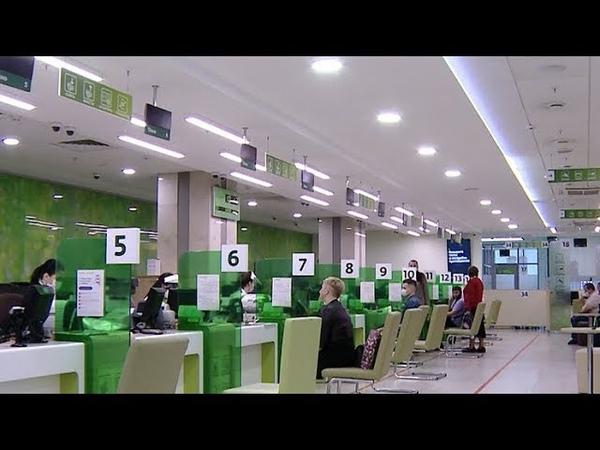 Жители Кубани могут оплатить все услуги онлайн