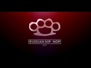 BEEF: Русский Хип-Хоп | Official Trailer [HD] -Премьера фильма 2019
