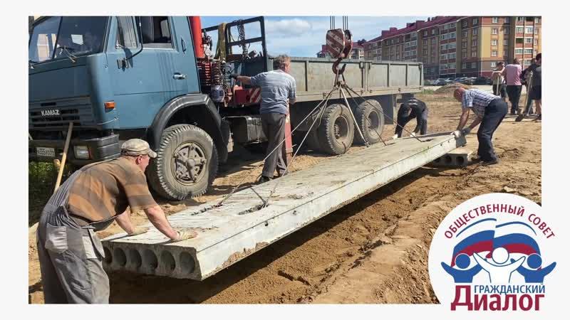Строительство пешеходной дороги между улицами Катинская и Соловьиная Общественный Совет Гражданский диалог